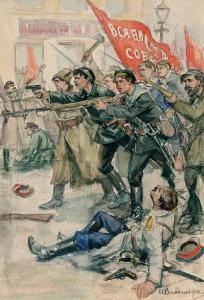 За власть Советов!, 1917-1918. Иван Владимиров.