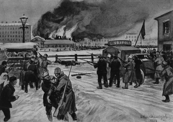 Уличный бой в Петрограде, февраль 1917 г.. Иллюстр. из книги ВЛАДИСЛАВ ГОНЧАРОВ - 1917. РАЗЛОЖЕНИЕ АРМИИ