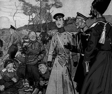 """Немецкая карикатура 1917 г. Подпись: """"Адъютант великому князю Николаю: """"Вы в безопасности. Армия сегодня бастует"""""""