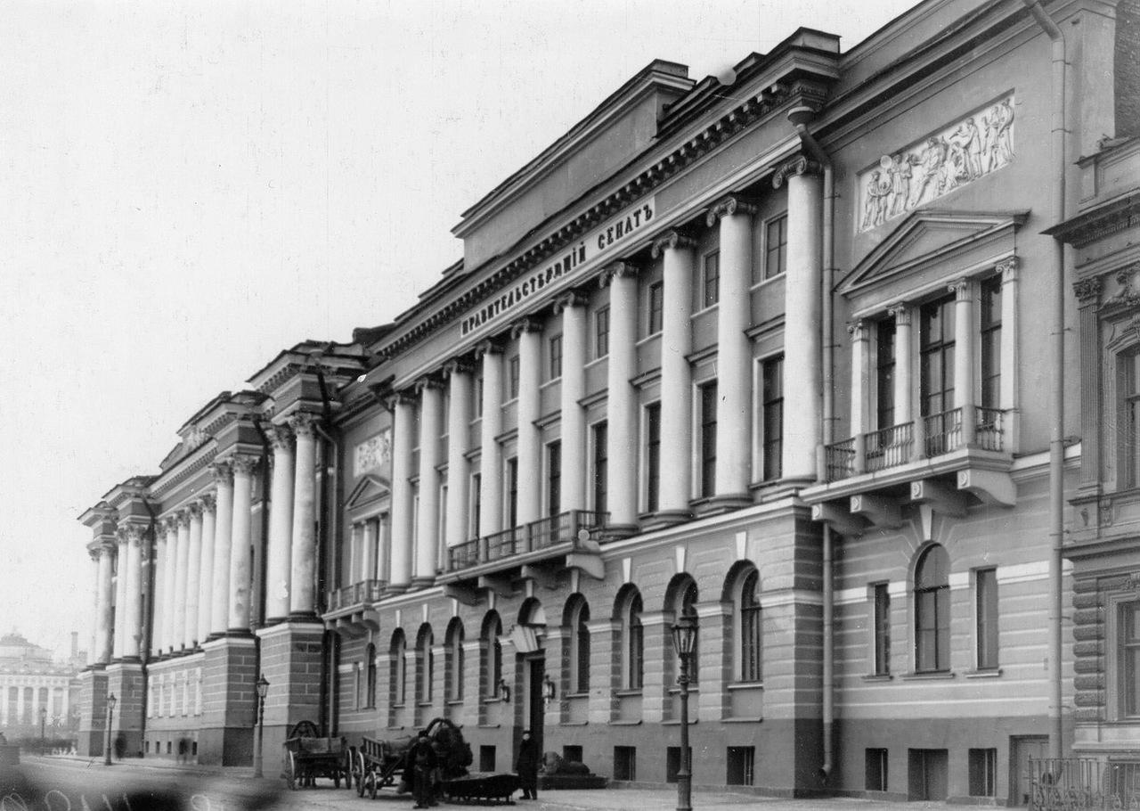 02. Фасад здания Сената со стороны Английской набережной. 1913