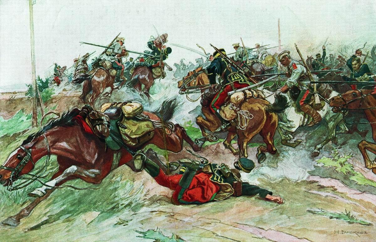 Русско-японская война. Схватка. (Н.С.Самокиш)
