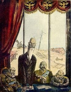 Кукрыниксы. Карикатура на Временное правительство