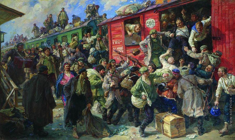 Савицкий Георгий. «Стихийная демобилизация царской армии в 1917 году». 1928 г.