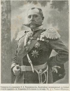 800px-Реннекампф._1914_год