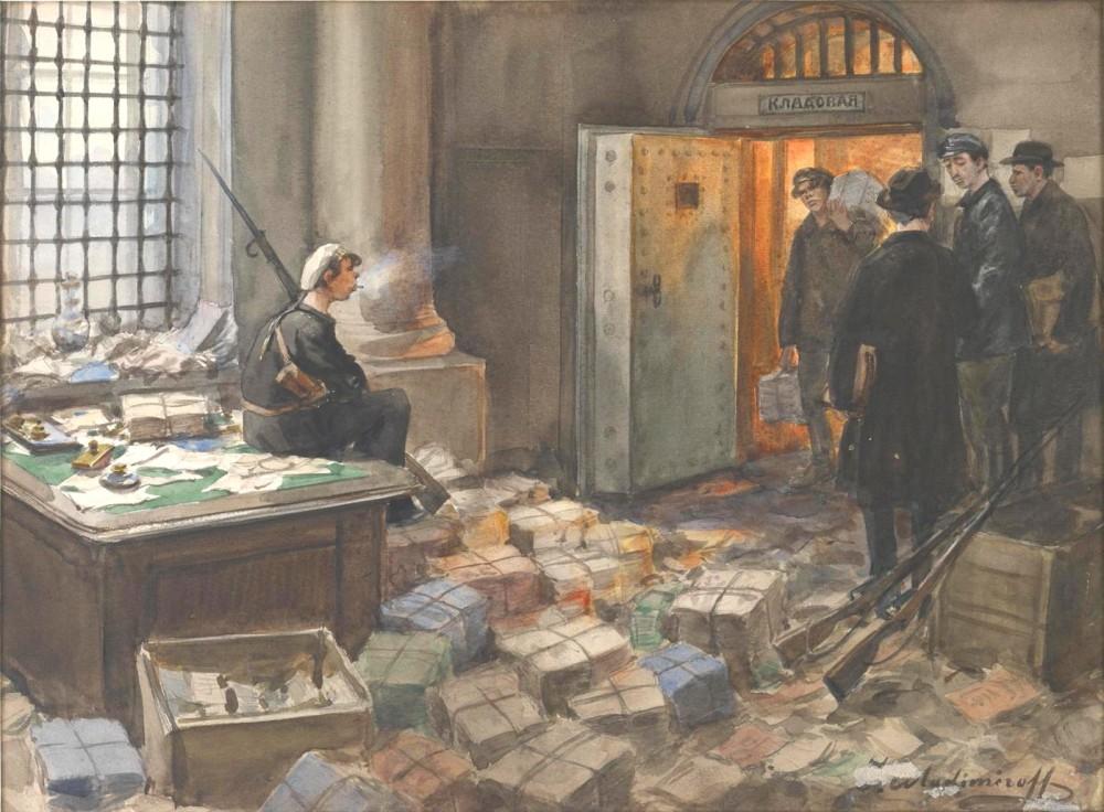Изъятие банкнот, облигаций и т.п. из банка Вавельберга (Невский просп., 25). в Петрограде в 1919 г. Худ. Иван Владимиров