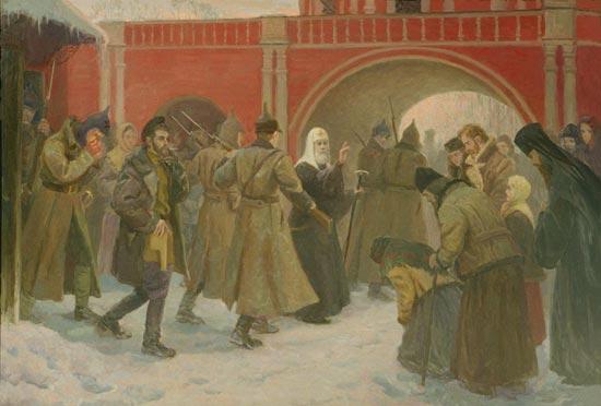 Ф. Московитин «Арест патриарха Тихона»