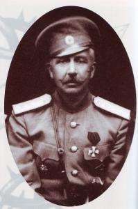 Атаман_ВВД,_генерал_от_кавалерии_П.Н._Краснов