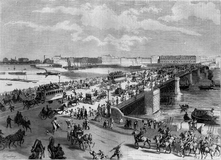 С. - Петербург. Мост императора Александра II через Неву, в оконченном виде.