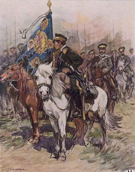 Знамя 1-го Нерчинского полка Забайкальского казачьего войска. Худ. Н. Самокиш