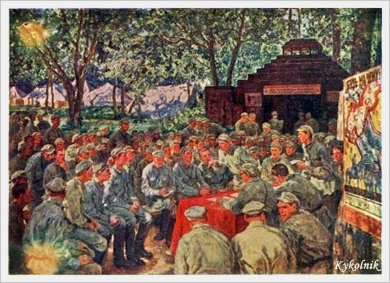 Моравов Александр Викторович. «Красная армия»