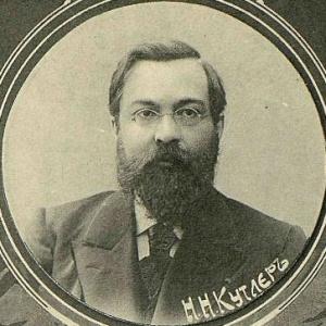 Nikolay_Kutler