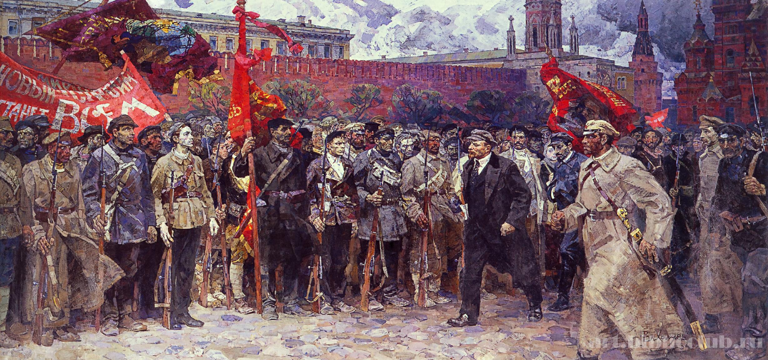 Солдаты революции Автор Владимир Холуев Год1964