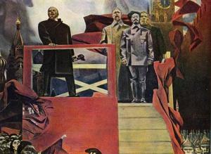 «1918-й». Худ. Геннадий Мосин.