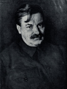 Портрет В. Р. Менжинского (1927). Худ. Василий Никитич Мешков (1867—1946)