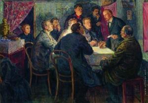 Моравов Александр Викторович (1878-1951) «В.И. Ленин руководит марксистским кружком в Петербурге»