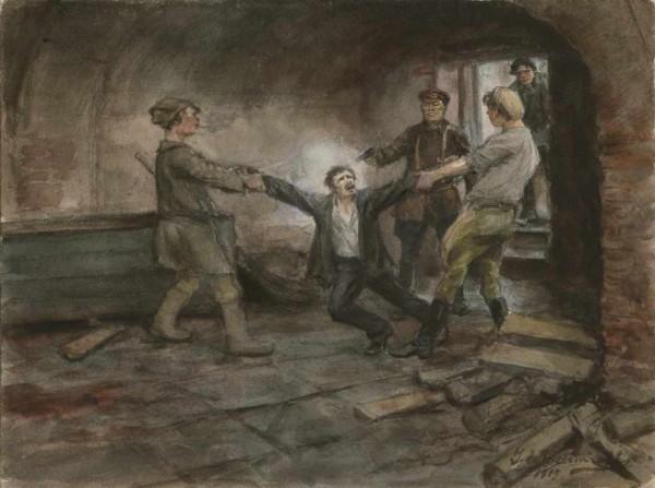 Иван Владимиров. В подвалах ЧК (1919)