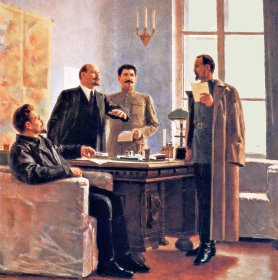 Ленин, Сталин и Свердлов вручают Дзержинскому декрет о создании Всероссийской Чрезвычайной комиссии.