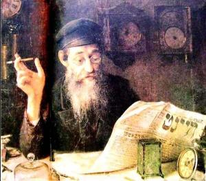 """Иегуда Пэн. """"Варшавский часовщик, читающий газету"""". 1914 г."""