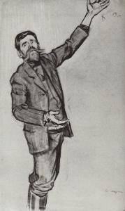 Кустодиев Б.. Агитатор (Человек с поднятой рукой). 1906