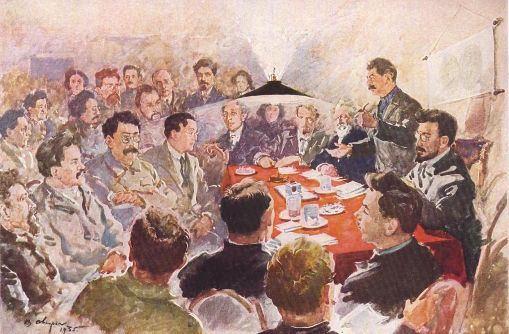 Сталин И.В. (доклад на VI съезде РСДРП большевиков). Сварог Василий Семенович