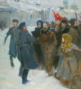 Демонстрация 1906. В. Серов.