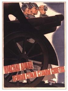 Красная армия верный страж страны Советов. Советский плакат.