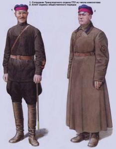 Сотрудники Транспортного отдела ГПУ (1922 год) - Худ. Валерий Куликов