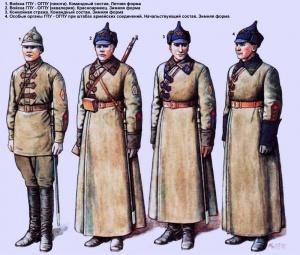 Войска ГПУ - ОГПУ (1923 год) - Худ. Валерий Куликов