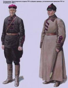 Сотрудники Транспортного отдела ГПУ (1923 год) - Худ. Валерий Куликов