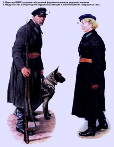 Сотрудники Главного Управления лагерей НКВД (1936 год) - Андрей Каращук