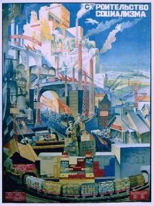 Строительство социализма. Советский плакат