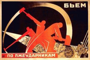 Бьём по лжеударникам. Советский плакат