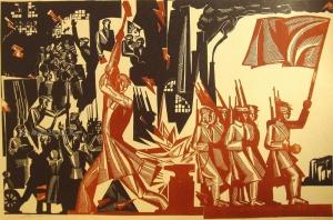 Ленчин Виталий Иванович (Россия, 1940) «Пролетариат» 1972