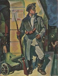 Френц Рудольф Рудольфович (1888-1956) «У Смольного в октябрьскую ночь 1917 года» 1933