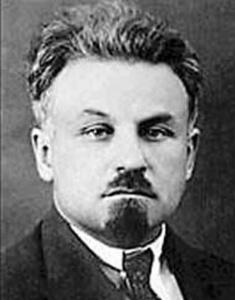 Артур Христианович Артузов. (Фото на сайте Википедия)