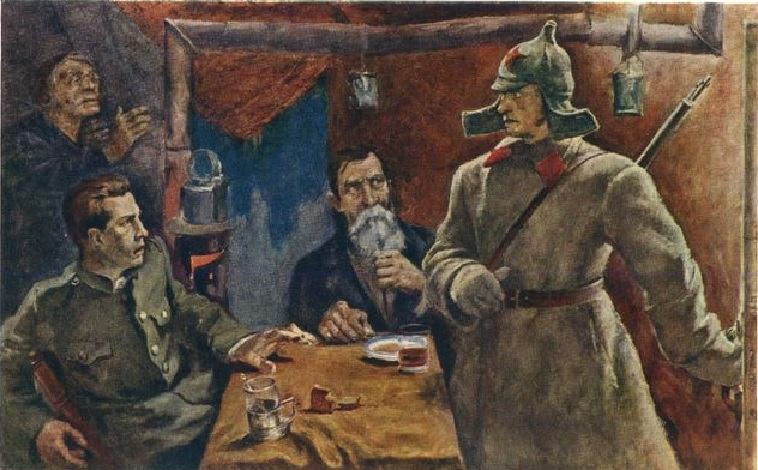 П. Соколов-Скаля. Братья. 1932