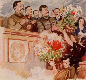ПРИВЕТ РУКОВОДИТЕЛЯМ ПАРТИИ И ПРАВИТЕЛЬСТВА. Рисунок художника В. С. Сварога