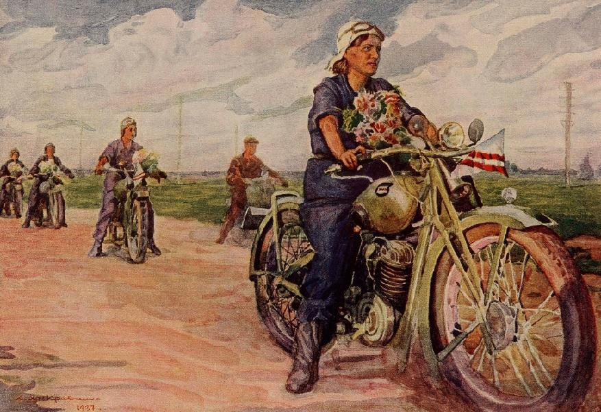 Мотоциклетный пробег жен инженеров. Рисунок художника А. Н. Яр-Кравченко. Жены инженеров. Общественницы тяжелой промышленности. 1937