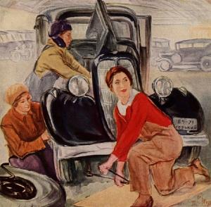 Мы учимся управлять автомобилем (Горьковский автозавод). Рисунок художника Сарры Шор. Жены инженеров. Общественницы тяжелой промышленности. 1937