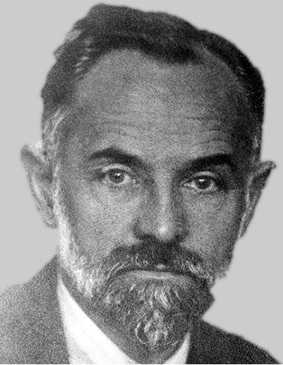 Красин Леонид Борисович. Нарком торговли и промышленности советской республики (1918-1920)