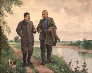 И.В.Сталин и А.М.Горький на прогулке. Автор — Герасимов А.М. 1948 г.