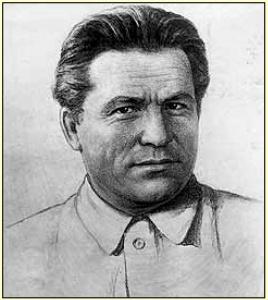 Киров_(1930-е)