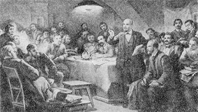 Выступление В. И. Ленина на II съезде РСДРП (репродукция с картины Ю. Виноградова).