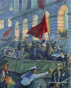 Кустодиев (!) Борис Михайлович (Россия, 1878-1927) «Смольный в дни Октябрьской революции» 1926