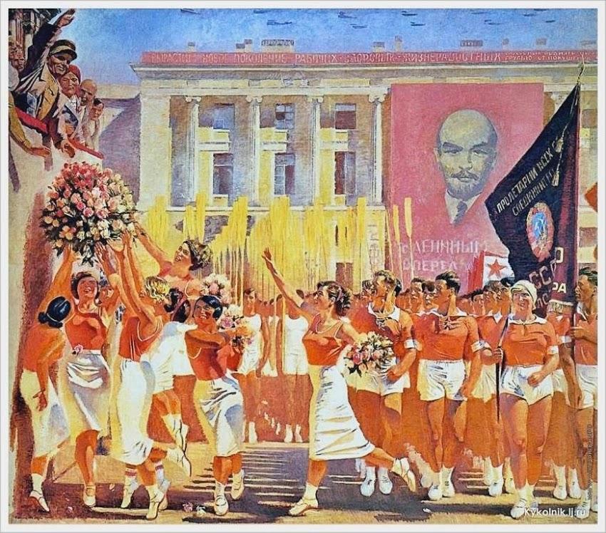 Самохвалов Александр Николаевич (Россия, 1894-1971) «Киров принимает парад физкультурников» 1935