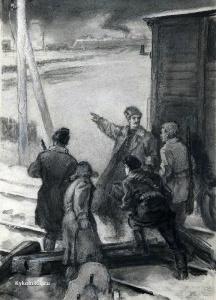 Царевич Иван Викентьевич (Россия, 1908-1992) «Революционеры» 1955