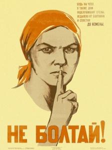 Наиболее известные и лучшие агит. плакаты Советского союза