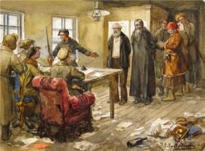 Владимиров И.А. Допрос в комитете бедноты