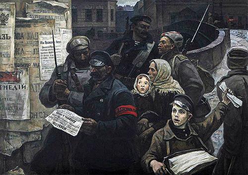 Юрий Пантюхин. Декрет о мире.