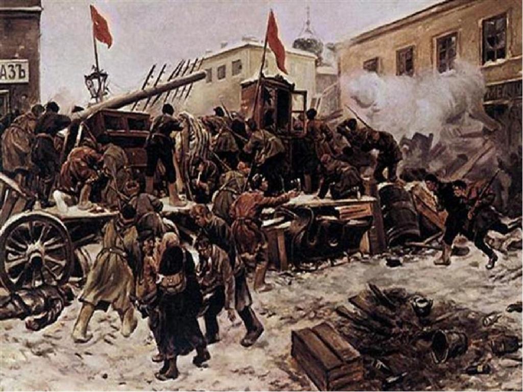 """И.А.Владимиров """"Баррикадные бои на Пресне"""" 1906 г."""